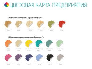 medin-cvetovaya-karta-1